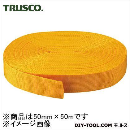 PPベルト 黄 50mm×50m (PPB5050)