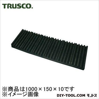 防振パット  10×150×1000 OHL10150