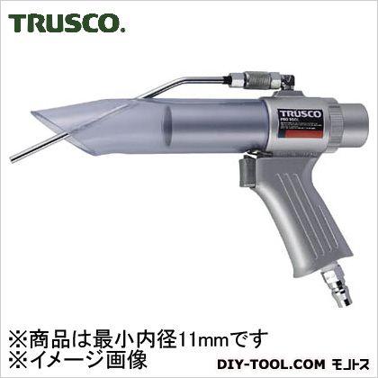 エアーガンセット深穴タイプ 最小内径11mm   MAG11D