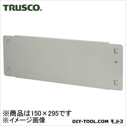 ラック表示板  150×295 M1.5RH3