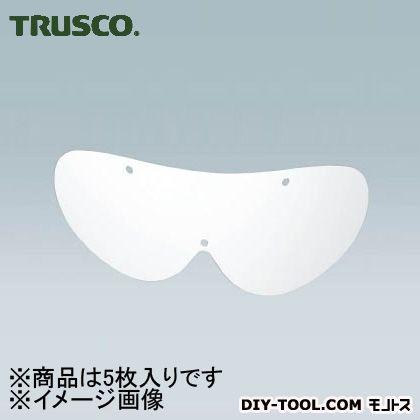 GS-900N用替レンズ   GS900NSP