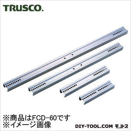 トラスコ 伸縮式コンテナ台車連結バー600用  L494 FCD60