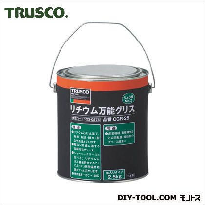 リチウム万能グリス潤滑 缶 2.5kg (CGR25)