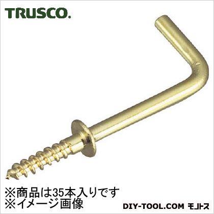トラスコ 真鍮洋折釘  20mm TYKB20 35 本