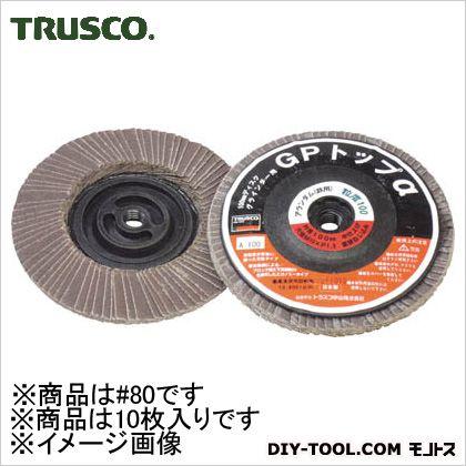 GPトップαねじ込み式アランダムΦ100(10枚入)80# 80  GP100AL 10 枚