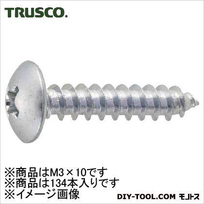トラスタッピングネジ三価クロメート 白 M3×10 B7420310