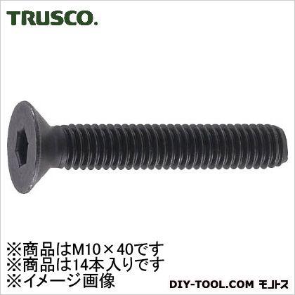 六角穴付皿ボルト  M10×40 B731040