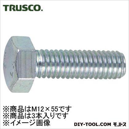 六角ボルト三価白サイズM12X553本入   B722-1255 3 本
