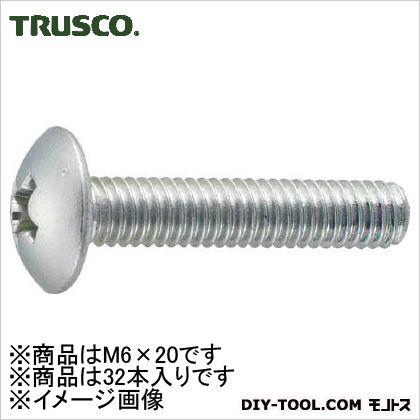 トラス頭小ねじ三価 白 M6×20 (B7040620)