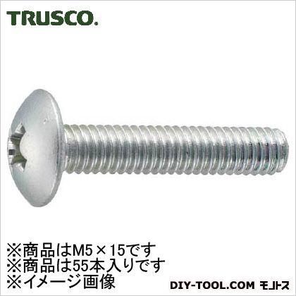 トラス頭小ねじ三価 白 M5×15 (B7040515)