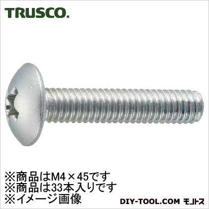 トラス頭小ねじ三価 白 M4×45 B7040445