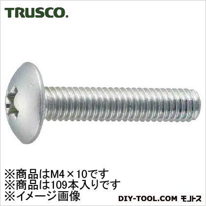 トラス頭小ねじ三価 白 M4×10 B7040410