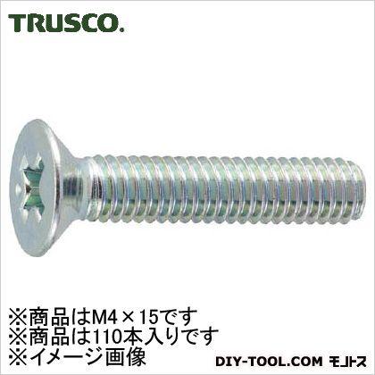 皿頭小ねじ 三価クロメート M4×15 (B7020415)