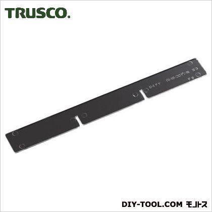 トラスコ カタログケース用仕切板短手  263×29 B415S