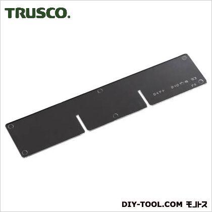 トラスコ カタログケース用仕切板短手  263×55 B410SS