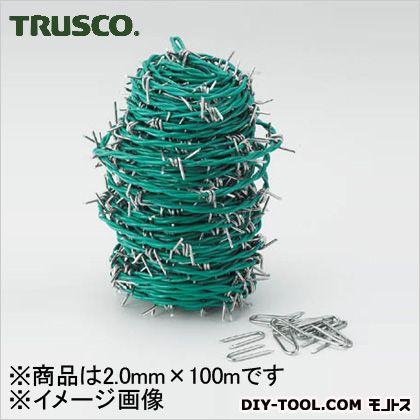 カラー有刺鉄線  2.0mm×100m TUW20100G