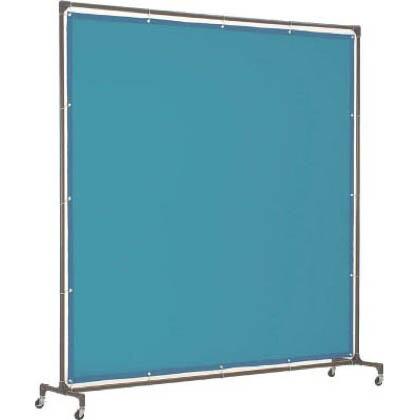 溶接遮光フェンス 2020型単体 ブルー  YFAB