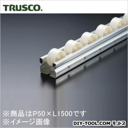 流動棚用ホイールコンベヤ樹脂製Φ36P50XL1500   V-3620UP-50-1500