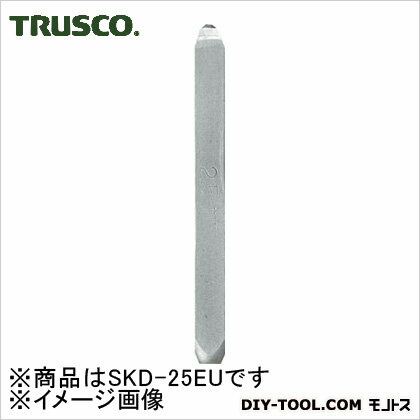 トラスコ バラ刻印U(アルファベット)  2.5mm SKD25EU