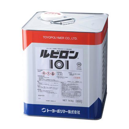 ルビロン101 16kg (2R101-016)
