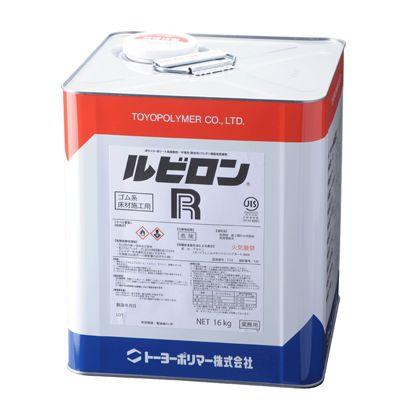 ルビロンR  16kg 2RR-016
