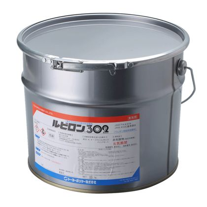 ルビロン302 15kg (2R302-015)