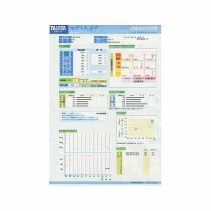 業務用ベストウェイトナビBC-108専用印刷用紙   NV-911-03