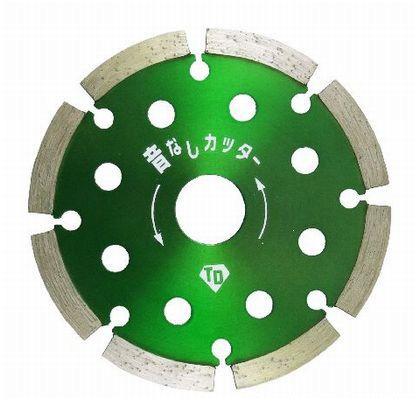 大宝ダイヤモンド 音なしカッター (セグメントタイプ)  外径:105mm 音なし-105