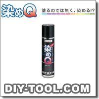 染めQ テロソン ミニ染めQ エアゾール ブラック 70ml