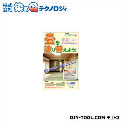 二代目タタミ染めQ(畳塗り替えセット)  730g