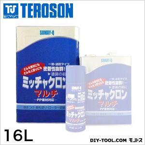 テロソン ミッチャクロンマルチ  16L