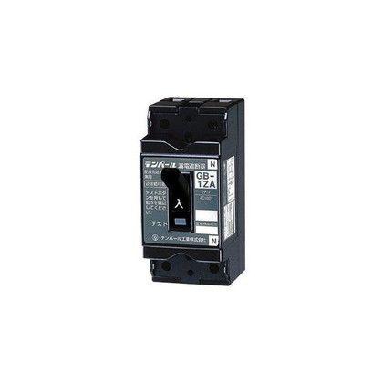小型漏電遮断器 OC付   1ZA0630