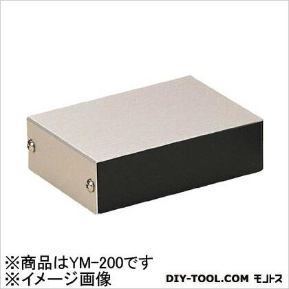 タカチ電機工業 薄型アルミケース (×1)   YM200