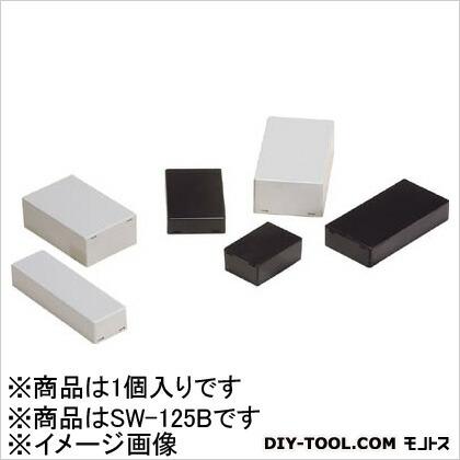 プラスチックケース (×1) (SW125B)