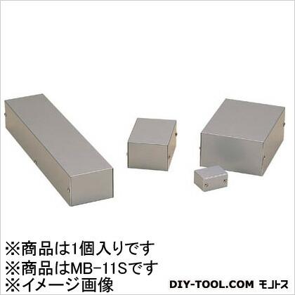 アルミケース (×1) (MB11S)