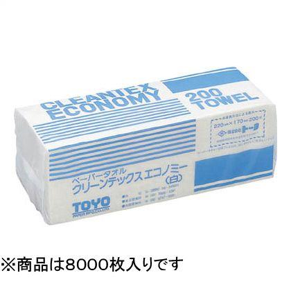 トーヨ クリーンテックスエコノミー白 (8000枚×1箱)   242030