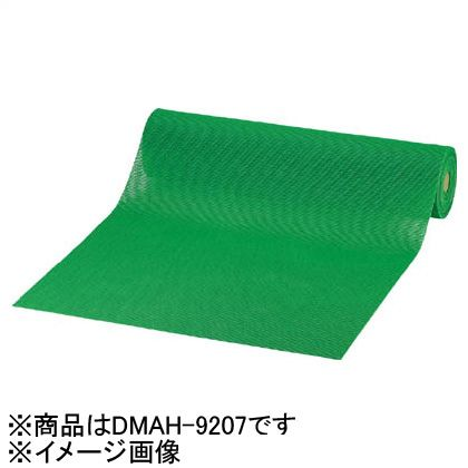 ダイヤマットAH92   DMAH-9207