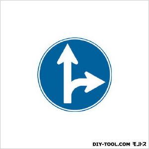 トーグ メラミン標識「B指定方向外禁止」 (×1)   ARR311B