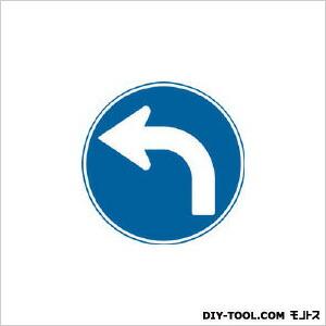 トーグ メラミン標識「C指定方向外禁止」 (×1)   ARR311C