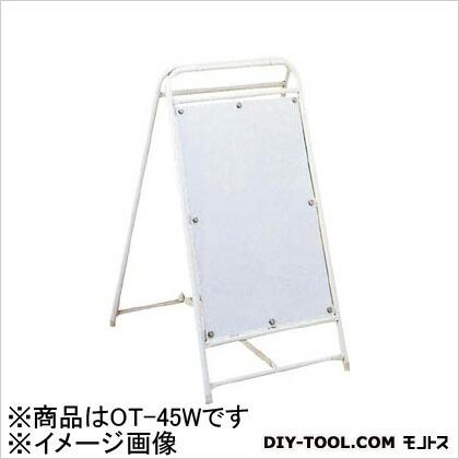 折りたたみ式パイプ看板両面 (×1台) (OT45W)