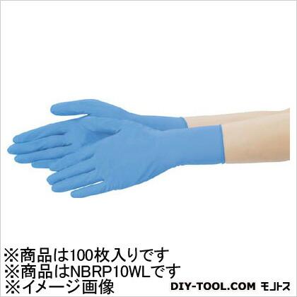 ニトリル手袋 粉付 白 L (NBRP10WL) 100枚