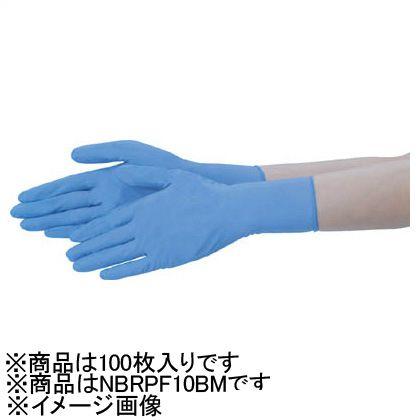 ニトリル手袋粉なし青M(100枚入)   NBR-PF10BM 100 枚