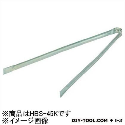 ゴミはさみ 450mm (×1本) (HBS45K)