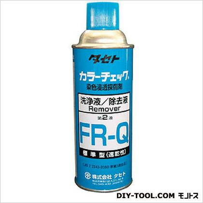 カラーチェック 洗浄液 FR-Q 450型 420ml (FRQ450)