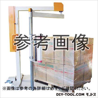 移動式手動型パレットストレッチ包装機 くるくるマック (KURUKURUMAC)