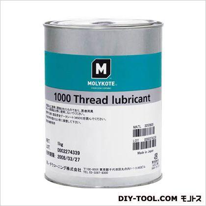 モリコート 1000 ネジ用潤滑剤 (100010)