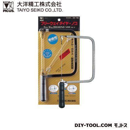 ダイヤノコ 糸のこ (DS-178D)
