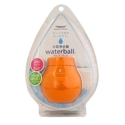 東レ 小型浄水器 ウォーターボール マンダリンオレンジ  7983900