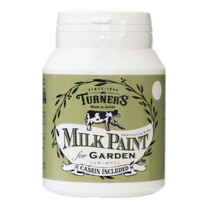 【新商品】 ミルクペイントforガーデン ミルキーホワイト 200ml MKG20301