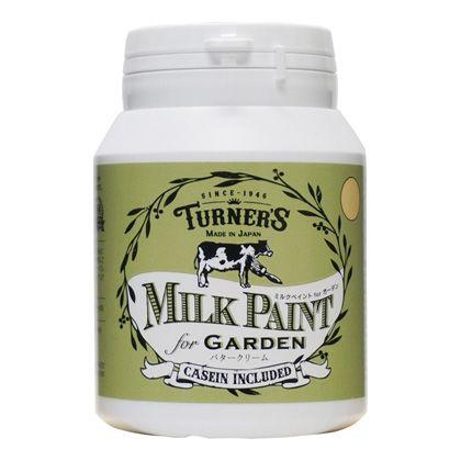 【新商品】 ミルクペイントforガーデン バタークリーム 200ml MKG20312
